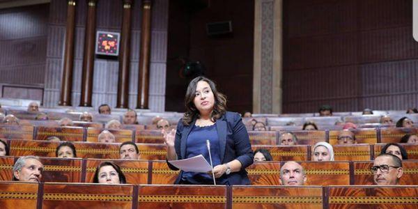 البرلمانية العزاوي حطات مقترح قانون لإلغاء وتصفية معاشات البرلمانيين