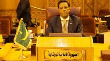 موريتانيا عينات مندوبها فجامعة الدول العربية سفيرا بالرباط