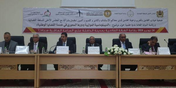 عبد النباوي : الدبلوماسية القضائية فطليعة الدبلوماسيات المعول عليها للدفاع عن حوزة وطننا ووحدته