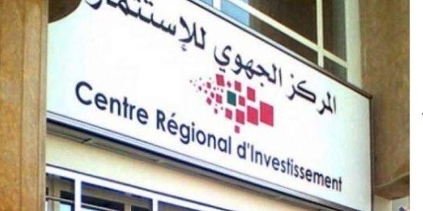 حكومة بنعرفة قصات طاقات الصحرا فتعيينات مدراء المراكز الجهوية للإستثمار