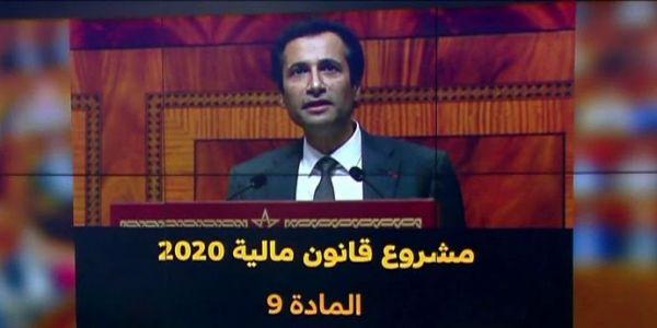 المادة 9 من مشروع قانون المالية زادت نوضات الصداع فالأغلبية. العثماني مطالب بتدارك التذبذب الكبير فالتنسيق قبل جلسة التصويت على مالية 2020 بمجلس المستشارين