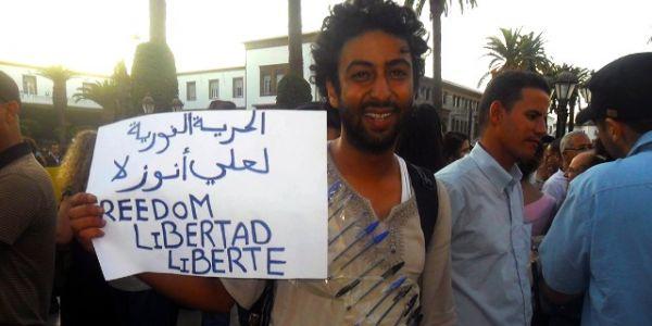 امنستي: الصحافي عمر الراضي تجسسو عليه فتلفونو بتقنية اسرائيلية