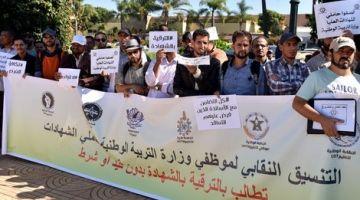 """القوات العمومية فرقات """"مسيرة الحفاة"""" ديال الأساتذة حامي الشهادات العليا"""