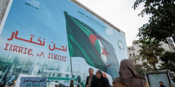 الانتخابات الرئاسية بالجزائر:  واش غادوز على خير أو الشعب غايحيح