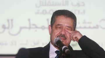 حميد شباط خايف يدخل للمغرب بسبب ملفات قضائية محركة فيها المتابعة فحقو