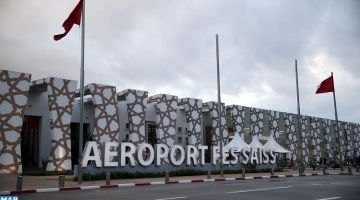 الحبس لبوليس خدامين ف مطار فاس سايس