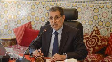 الحكومة: حذف المعهد الملكي للثقافة الأمازيغية قانوني..ومعهد التعريب سيبقى لأنه مؤسسة جامعية