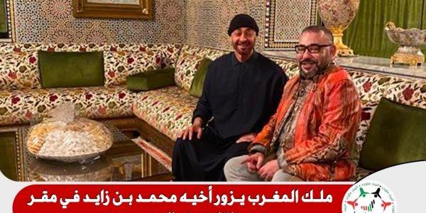 لقاء بين الملك محمد السادس والأمير محمد بن زايد.. واش رجع الدفء للعلاقات بسبب الملف الليبي؟