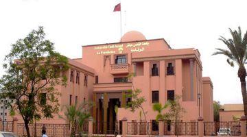 رئيس جامعة القاضي عياض منع عضو منتخب من حضور اجتماع للمجلس