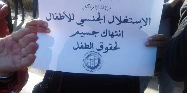 """فرار كويتي طفلة فمراكش. """"AMDH"""": القضاء هو المسؤول وغاديين نمشيو للقضاء الدولي"""