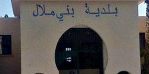 ها نتائج انتخاب أعضاء المجلس الجماعي فـ بني ملال.. ولجنة الإحصاء شركات الليل مع النهار لتسريع عملية فرز الأصوات