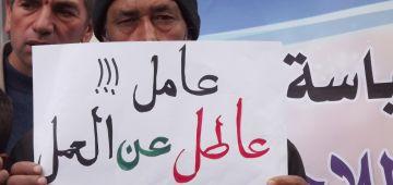 مندوبية التخطيط: 85 فالمائة من الأسر المغربية كتوقّع ارتفاع المستوى ديال البطالة هاد العام