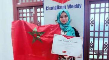 طالبة مغربية رفضات ترجع من ووهان: مانقدرش نرجع حيت الشينوا بلدي الثاني وهنا مهليين فينا ومهتمين بصحتنا