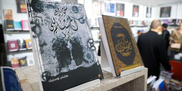 """المغاربة بدا يوعاو. """"حوار مع المسلم اللي ساكن فيا"""" ديال هشام نوستيك وكتب علمانية اخرى عليهم اقبال فمعرض الكتاب"""