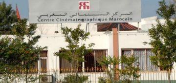 الفراجة مضمونة فالحجر الصحي.. المركز السينمائي المغربي دار أفلام فالموقع ديالو للمغاربة