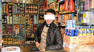 الداخلية: مكاين حتى شي قرار باش يتسدو المحلات التجارية والأنشطة التجارية خدامة ف وقتها