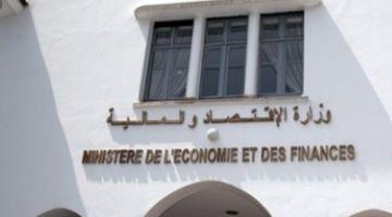 """قرار مهم للسياح المغاربة العالقين بمصر: الدولة سمحات بالرفع من حصة العملة الصعبة لمواجهة أزمة """"كورونا"""""""