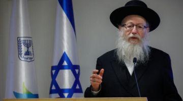 """إصابة وزير الصحة الإسرائيلي ب""""كورونا"""" وإخضاع نتنياهو من جديد للحجر الصحي"""