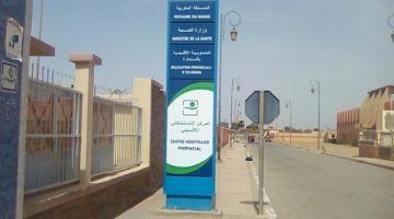 السمارة: السلطات كتحاصر مخالطي المصابة بكورونا.. ودارت 100 واحد فالعزل الصحي