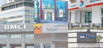 """الأبناك في زمن الجايحة..مطالب برلمانية بتفعيل رقابة """"مجلس المنافسة"""" على القطاع البنكي"""