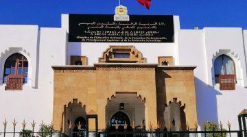 وزارة التعليم خصصات 10 مليون درهم لدعم البحوث الجامعية والعلمية اللي غاتدار على كورونا