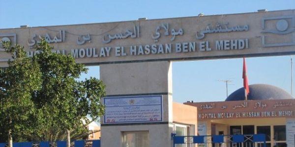 2 حالات مشات عيناتهم من العيون لمعهد باستور