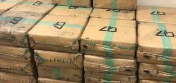 ها تفاصيل عملية القوات المسلحة لحجز 3200 كيلو دالحشيش حدا الجدار