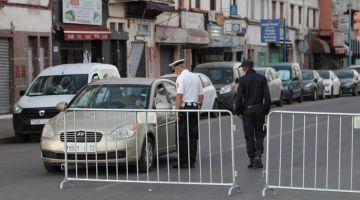 رسميا. حالة الطوارئ الصحية سالات فالمغرب فهاد التاريخ