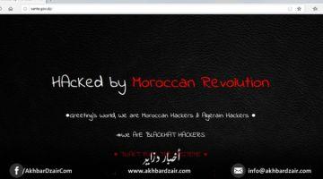 هاكرز مغاربة اختارقو الموقع الرسمي ديال وزارة الصحة الجزائرية
