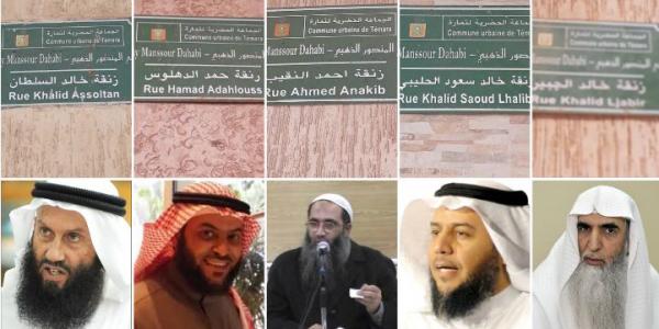 """عصيد لـ""""كود"""": فضاءات تمارة جعلها المجلس بحال إمارة طالبان أو داعش وخاص الشعب يرصد الظاهرة"""
