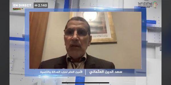 رئيس الحكومة: غانبداو مشاورات تخفيف الحجر الصحي في الأفق المتوسط بعد العيد