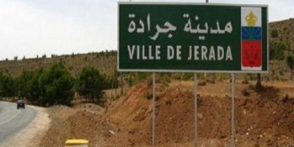 قاعدة جديدة للجيش غادي تبنى فجرادة -وثيقة