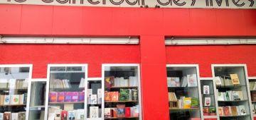 """وفاة مؤسسة مكتبة """"كارفور دي ليفر"""" فالمعاريف"""