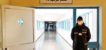 مخاوف من انهيار النظام الصحي بالمغرب بسباب كورونا.. وبرلمانيون كيطالبو بمهمة استطلاعية جديدة على السبيطارات والتجهيزات