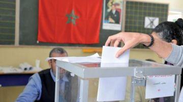 رسميا.. قيامة 2021: عودة مشاورات الإعداد للانتخابات بين الداخلية والأحزاب