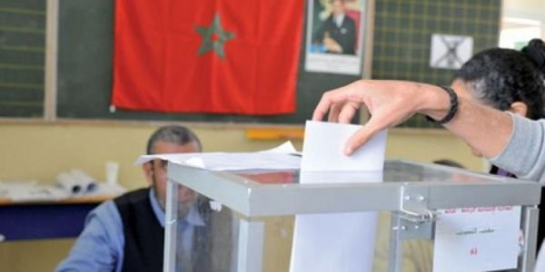 قيادات البيجيدي فآسفي دايرة رحلة جماعية للأحرار  قبل انتخابات21