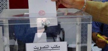 الانتخابات فجهة الشرق.. حرب الاستقطابات بدات بكري وفاعل جبد مراسلة الهمة باش يضرب البام