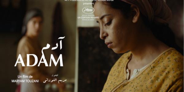 """الممثلة نسرين الراضي مرشحة لجائزة أحسن ممثلة فجوائز النقاد العرب على فيلم """"آدام"""" مع لبنى أزابال"""