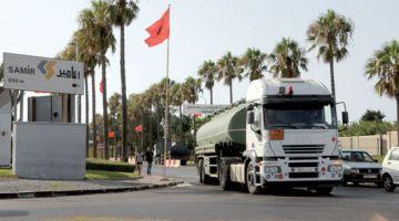 """وزير الطاقة: ساعدنا 4 شركات تابعة لـ""""لاسامير"""" باش تحرك..وأسعار المحروقات عادية فالمغرب"""