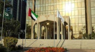"""صندوق النقد العربي اعطا قرض جديد للمغرب باش يواجه """"كورونا"""""""