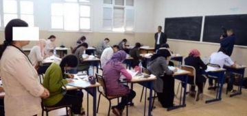 للطلبة المغاربة والأجانب اللّي حاصلين فالخارج: ها وقتاش الامتحانات الاستثنائية