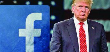 """من بعد 6 شهور فاش حبسو ليه الكونط.. """"فايسبوك"""": الصفحة ديال ترامب مزال غاتبقى مسدودة"""