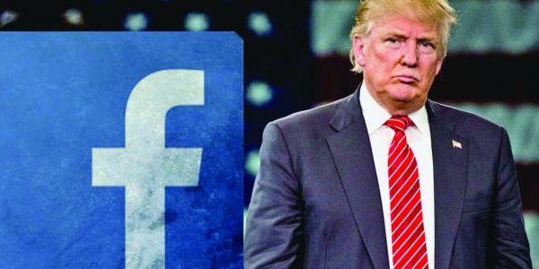 """شركة """"فايسبوك"""" أجلات القرار ديالها على رجوع دونالد ترامب لهاد الموقع"""
