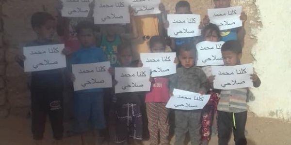 تواصل الإحتجاجات بمخيمات تندوف بسباب أحكام محكمة البوليساريو العسكرية