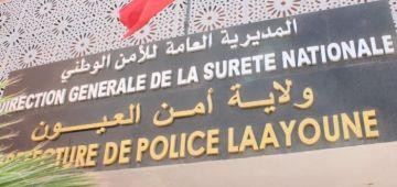اعتقال ضابط ممتاز فالعيون بسبب الرشوة وإفشاء السر المهني