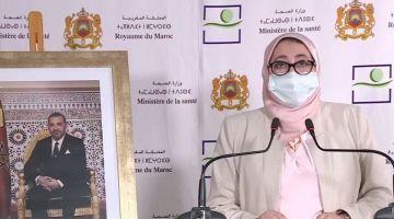 وزارة الصحة غادي تشرك مسؤولي الوزارة على المستوى الجهوي  فالتصريح اليومي على تطورات الحالة الوبائية