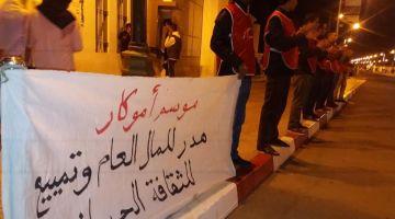 الجمعية المغربية فرع طانطان كاعية على اعتقال معطلين بالمدينة