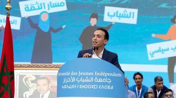 رئيس شبيبة الاحرار لعبد الرحيم بوعيدة: راه الانتقام كيعمي البصر والبصيرة