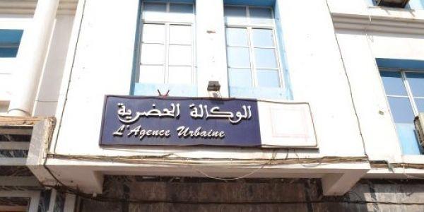 الوكالة الحضرية فالناظور رصدات خروقات فالتعمير بجماعة بني بويفرور