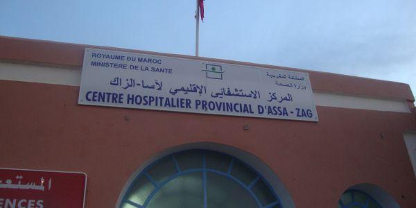 شفاء آخر حالة دكورونا لمخزني فإقليم آسا الزاك